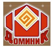 ООО Доминик