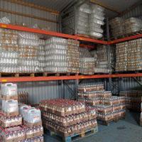 Тара и упаковка для нефтепродуктов и растворителей